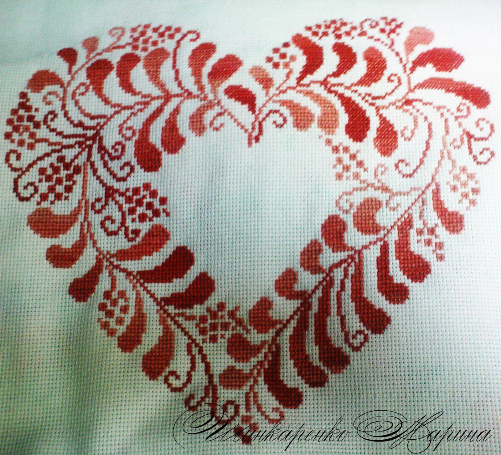 схема вышивки сердце renato parolin