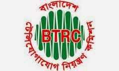 BTRC-BD-Mobile-Phone-Internet-PSTN-Subscribers-in-Bangladesh