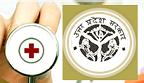 Uttar Pradesh health Department Recruitment 2013