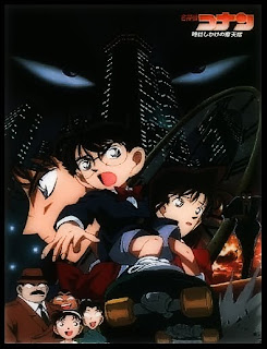 3gp DetectiveConan The Movie 1