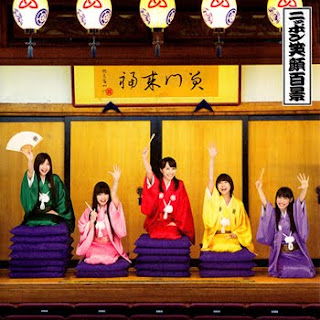 Joshiraku ED Single - Nippon Egao Hyakkei