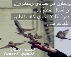 صور معبره عن الحزن صور بنات حزينة صور وكلام حزين