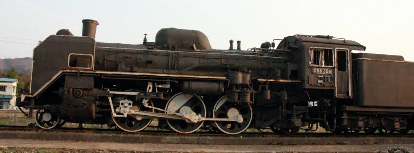 鳴子蒸気機関車