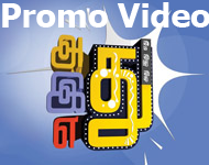 Adhu Idhu Yedhu Promo – 15th March 2014 – Vijay TV Comedy Show