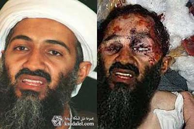 بن لادن يموت للمرة الأخيرة !.. عاش في الفوتوشوب ومات بالفوتوشوب. Bin%2Bladen%2Bdeath