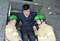 seoul-korea-anti-suicide-devices