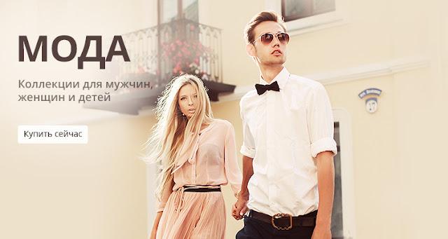 Модные летние коллекции для мужчин, женщин и детей с бесплатной доставкой бренд-фокус