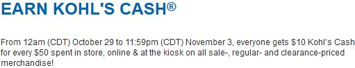 kohls cash code Oct 29-Nov 3, 2013