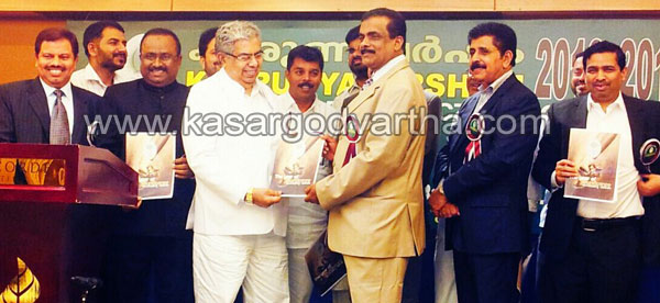 Qatar, Kasaragod, KMCC, Karunyavarsham, Project, Inauguration, Cherkalam Abdulla, Muslim League, Doha, Malayalam news, Gulf, Kerala News, International News, National News, Gulf News, Health News, Educational News, Business News, Stock news, Gold News.