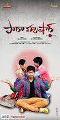 Parahushar movie wallpapers-thumbnail-5