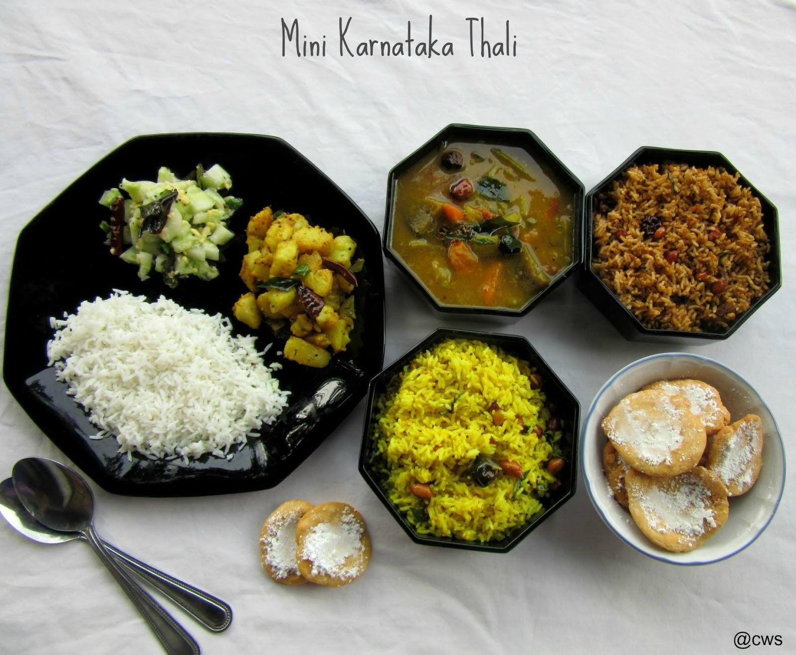 Mini karnataka thali cookingwithsapana forumfinder Choice Image