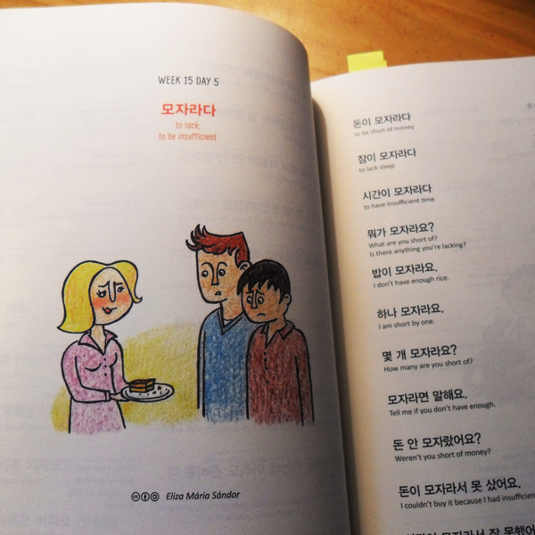 https://www.behance.net/gallery/20068173/Illustrations-for-My-Weekly-Korean-Vocabulary-Book-2?share=1
