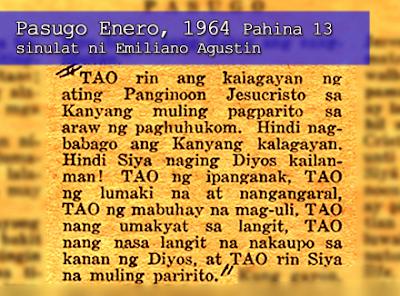 untitled2 Usas mga Punoan sa Iglesia ni Cristo, Mibulag human Maila kon unsa kini!