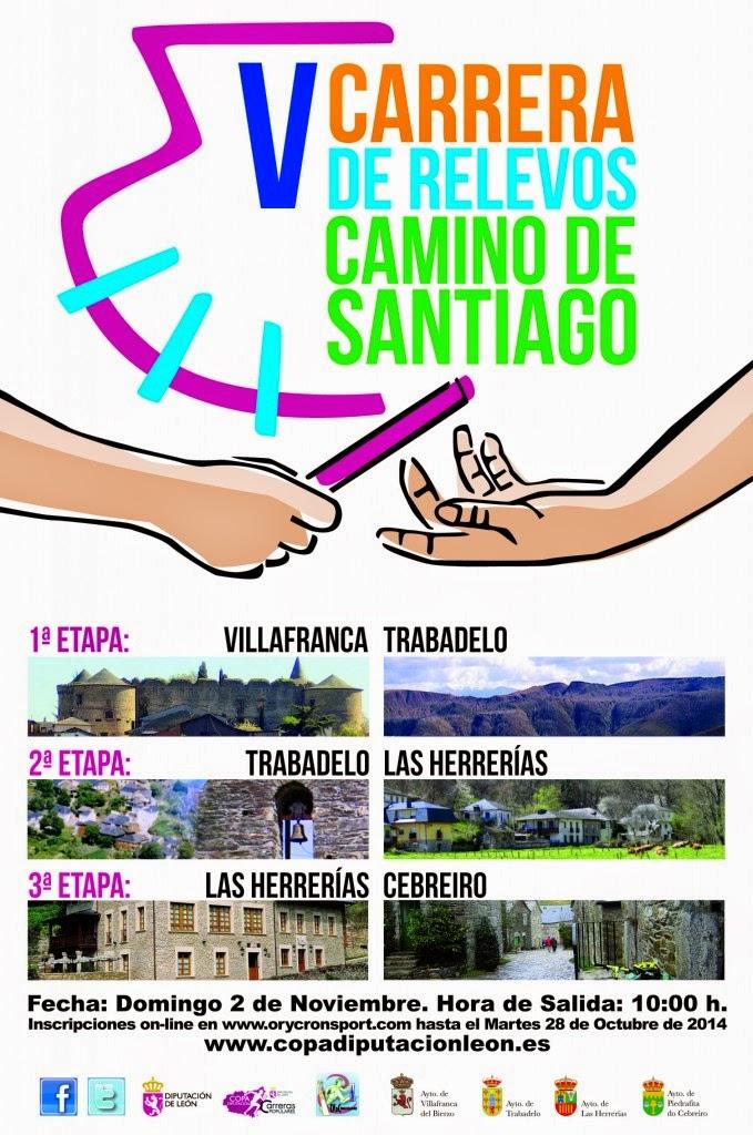 Carrera de Relevos CAmino de Santiago