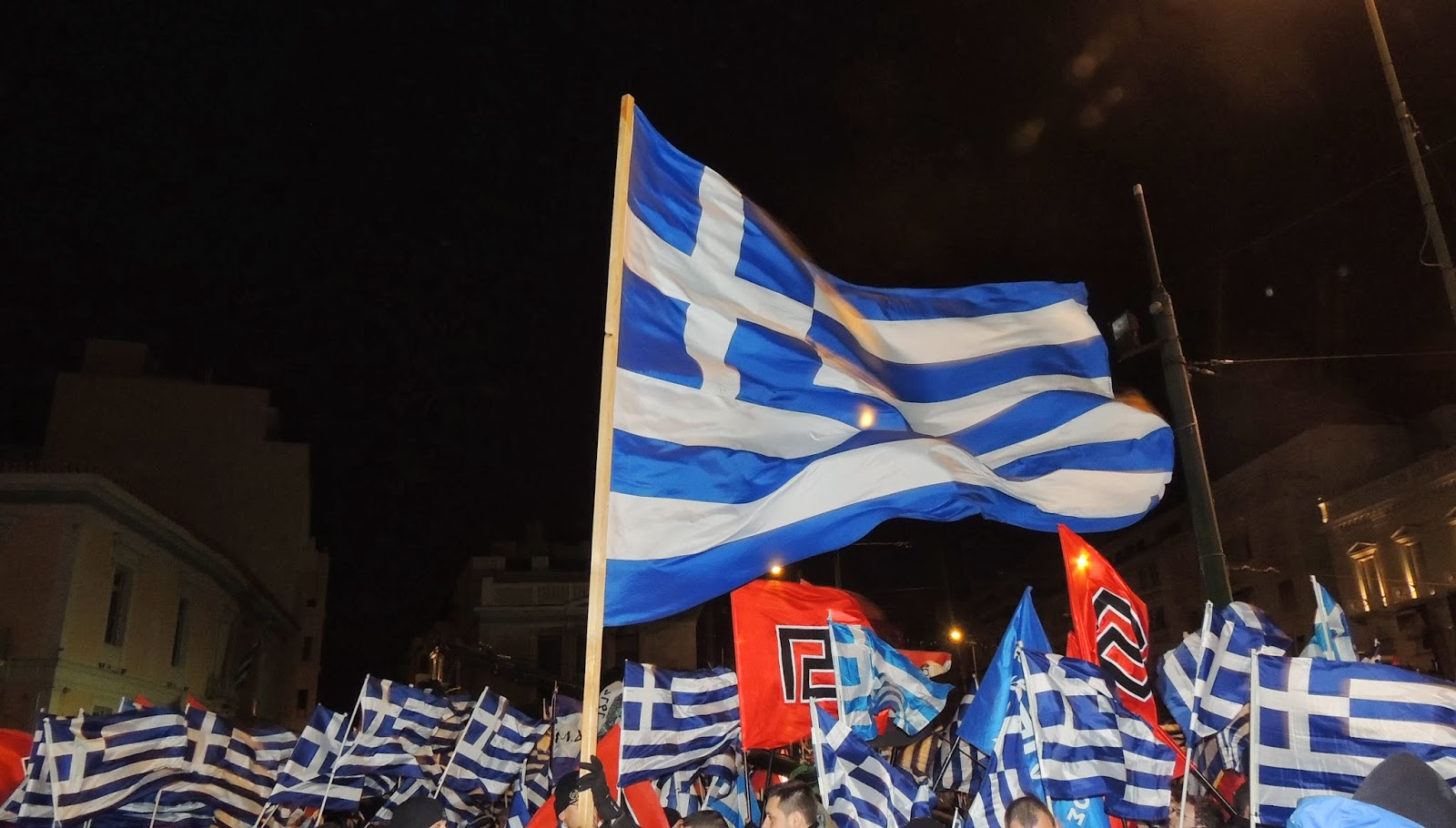 Επειδή αγαπάμε την Ελλάδα