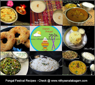 Pongal Festival Recipes 2014