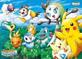 Pokemon Jigsaw Puzzle 300pcs June 2012 Ensky