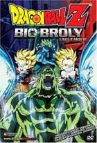 Dragon Ball Z: El Combate Final (1995) DVDRip Latino