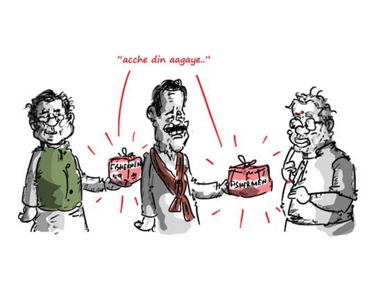 nawaz sharif cartoon,rajpaksha cartoon,modi cartoon,political cartoons,
