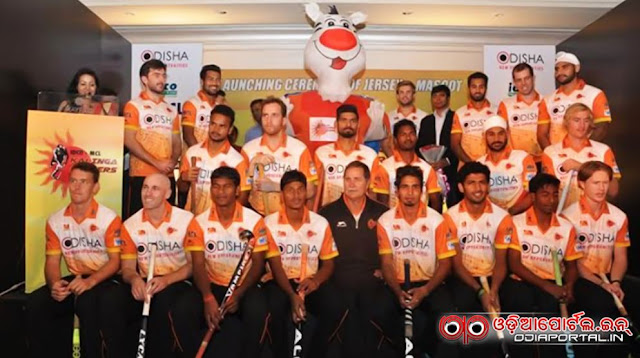 HIL: Kalinga Lancers (Odisha) Squad for Hockey India League 2016