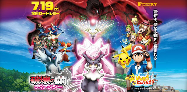 Pokemon XY:Diance y la crisalida de la destruccion