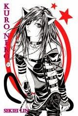 「3.8.2013」 Kuro Neko 02