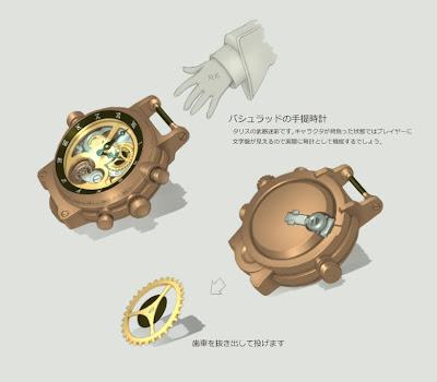 PSO2アイテムデザインコンテスト応募作品(タリス時計)