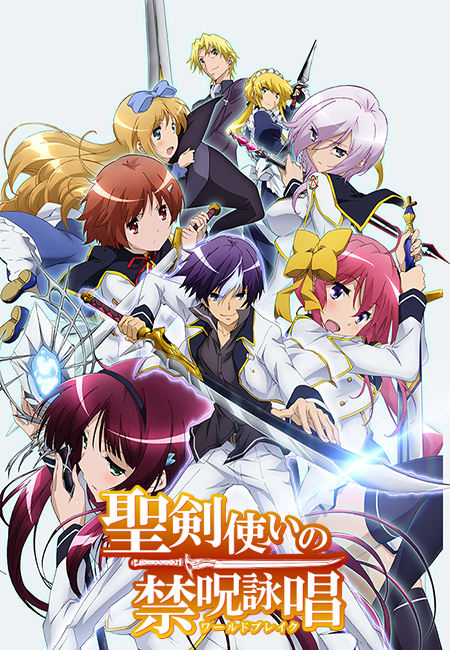 Seiken Tsukai no World Break [ซับไทย]