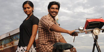 Neerparavai Song Lyrics