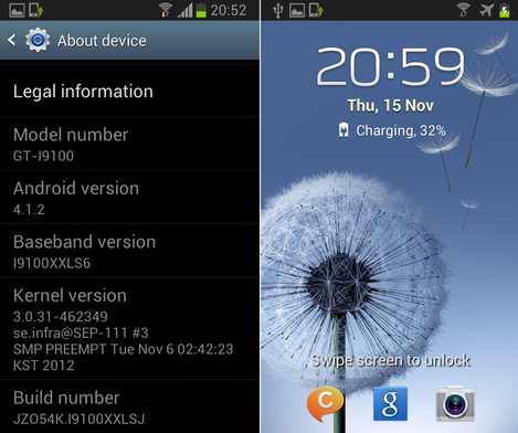 Galaxy S2 Update, Samsung Galaxy S2 Android 4.1, Samsung Galaxy S2 Firmware Update, Samsung Galaxy S2 Update, Update Samsung Galaxy S2,