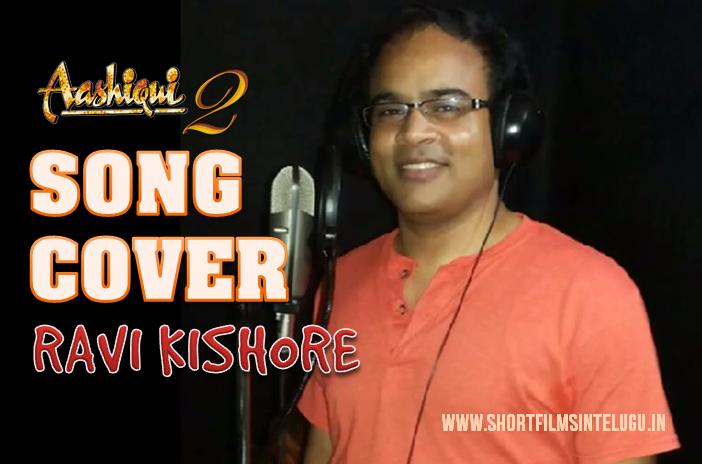 RAVI KISHORE ADIDAM - SUN RAHA HAI TU  SONG COVER- NOV 2014