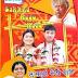 Sakhna Rehajo Raj - Gujarati Natak