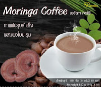 MORINGA COFFEE