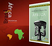 Coleção História Geral da África,  UNESCO