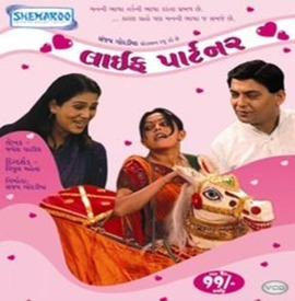 life partner full movie download