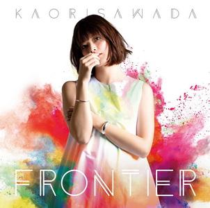 [Album] 澤田かおり – FRONTIER (2016.10.5/MP3/RAR)