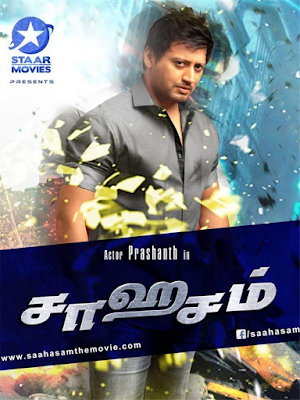 tamil new mp3 songs download 2019