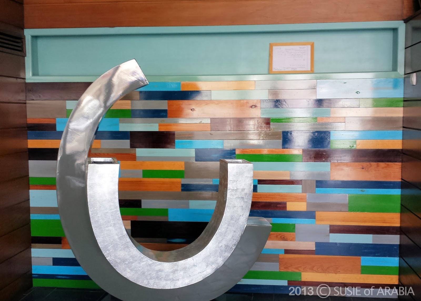 Jeddah daily photo uptown 966 restaurant lobby art for Art cuisine jeddah