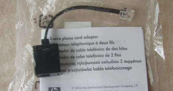 JayHarrison.blogspot.com: What is an HP Q3093-80004 Adapter, and ...