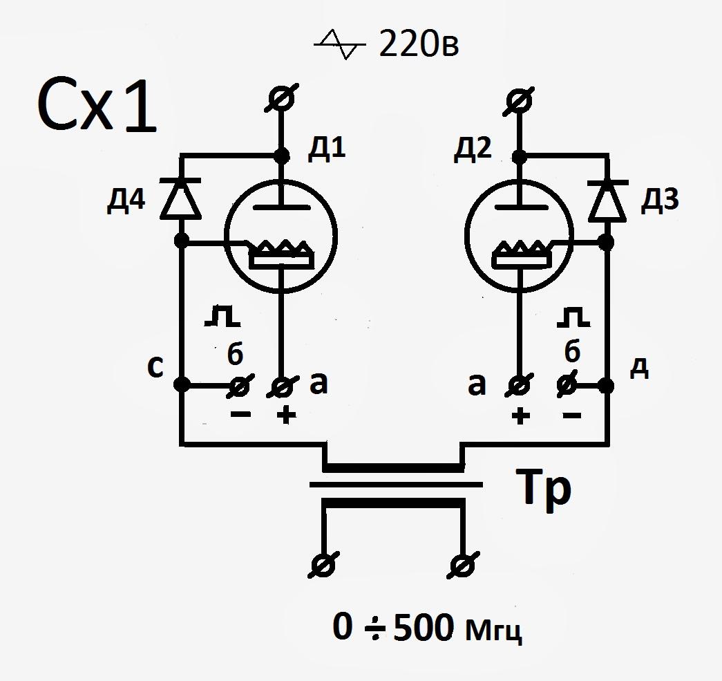запатентованная схема магнитного двигателя