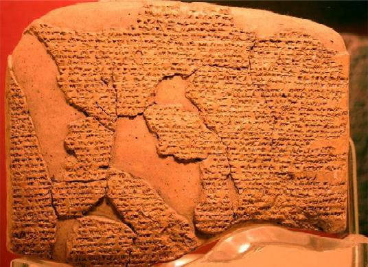 Tratado egipcio Hitita