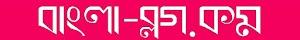 Bangla-Blog.Com