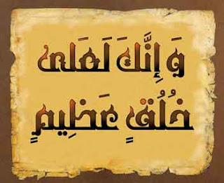 ما هو أكثر اسم للتسمية به بين بني البشر في العالم ؟!