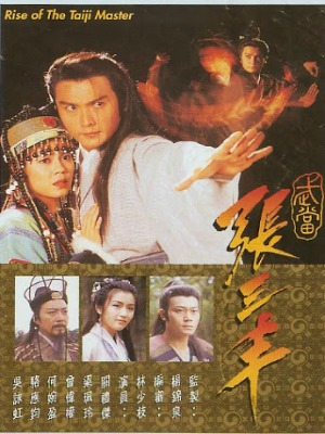 Võ Đang Trương Tam Phong - Rise Of Taiji Master