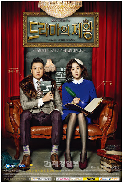 THE KING OF DRAMAS (2012)