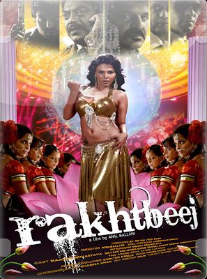 Rakhtbeej (2012)