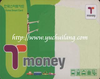 Kad Pintar T-money