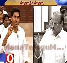 War of words between Y.S Jagan and AP ministers in Assembly