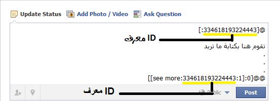 Facebook-145702