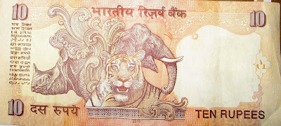 Back side of Currency Note Without Rupee Symbol